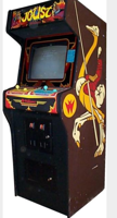 Picture of Joust Used