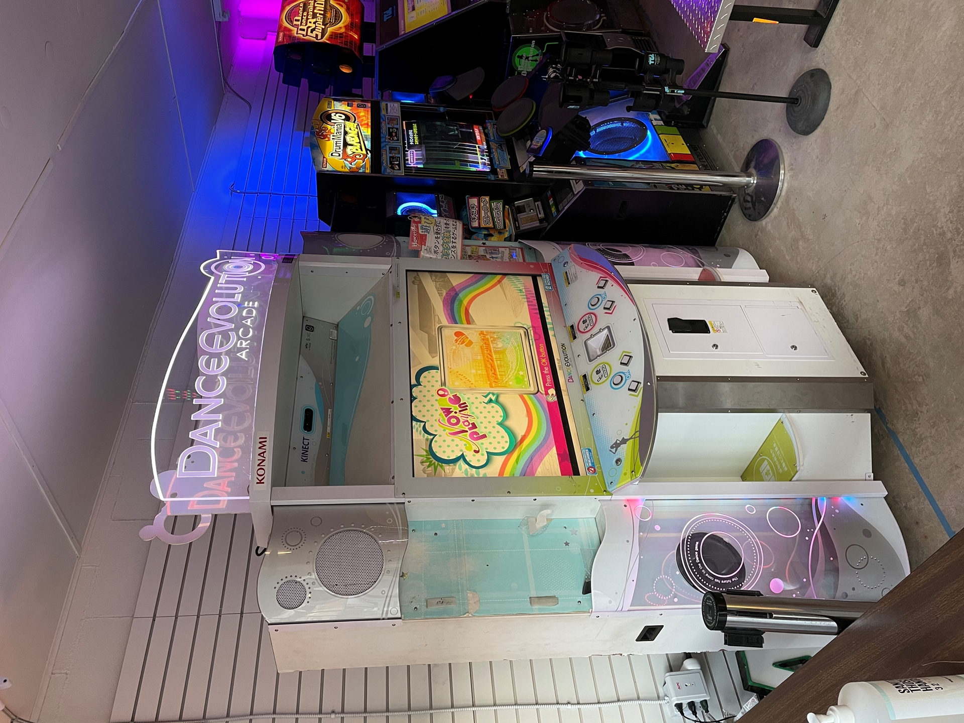 Picture of Dance Evolution Arcade