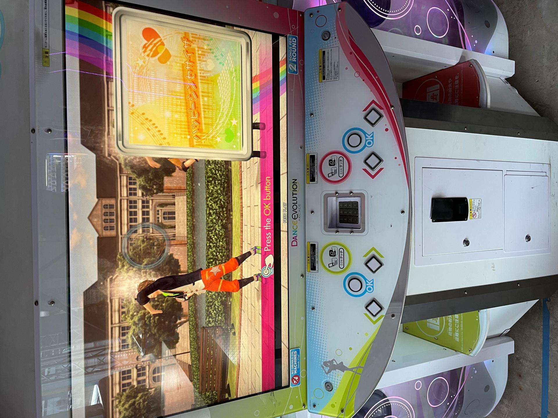Picture of Dance Evolution Arcade